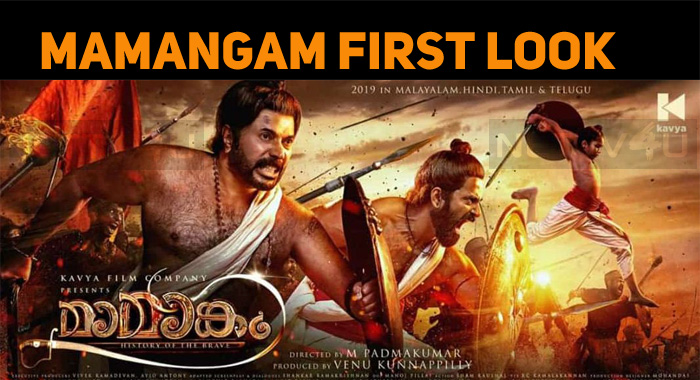 Maamangam First Look Out!