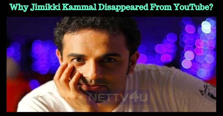 Why Jimikki Kammal Disappeared From YouTube? Shaan Rahman Explains…