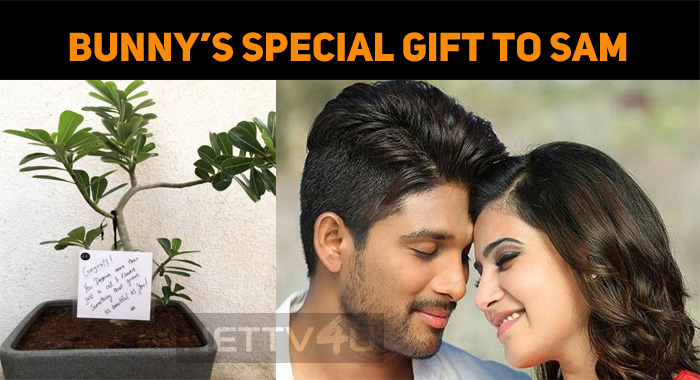 Allu Arjun's Special Gift To Samantha!