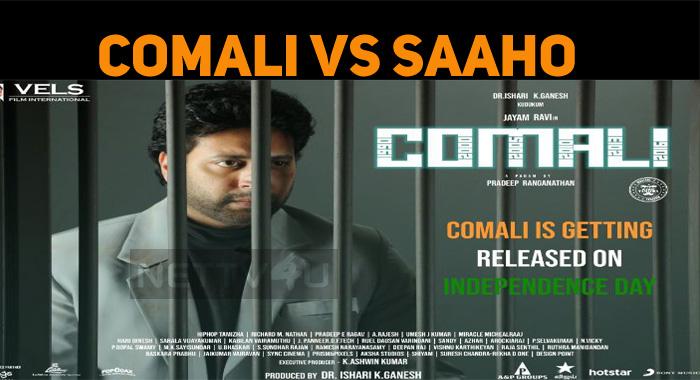 Comali Release Date Announced!