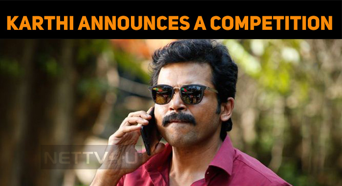 Karthi Announces A Competition For The Farmers!