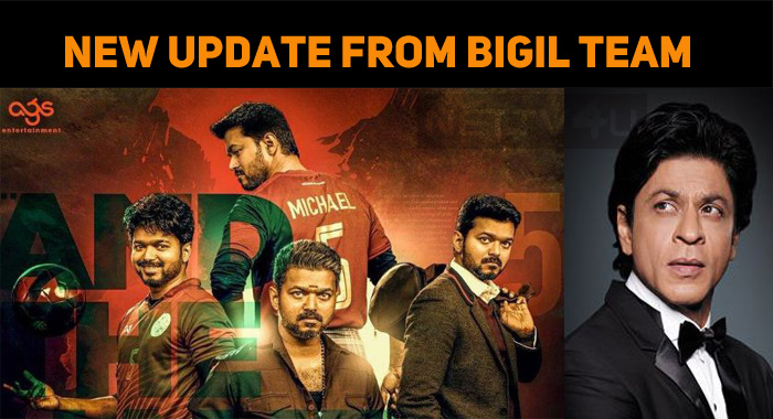 Latest Update From Thalapathy's Bigil!