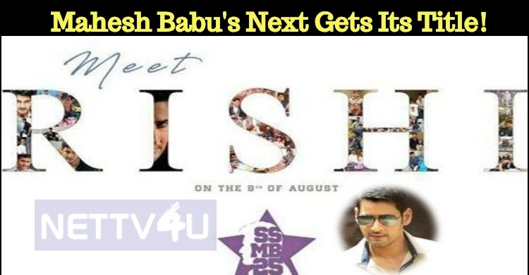 Mahesh Babu's Next Gets Its Title!