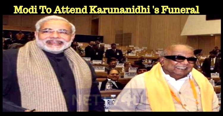 VIPs To Attend Karunanidhi's Funeral!