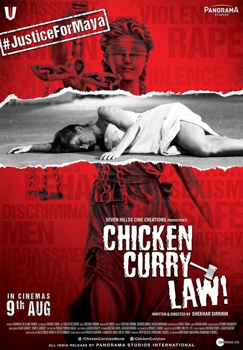 Chicken Curry Law Movie Review Hindi Movie Review