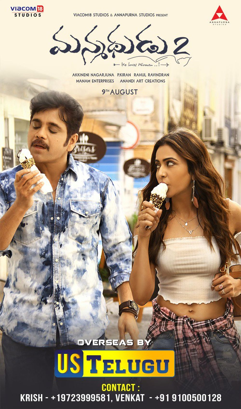 Manmadhudu 2 Movie Review Telugu Movie Review