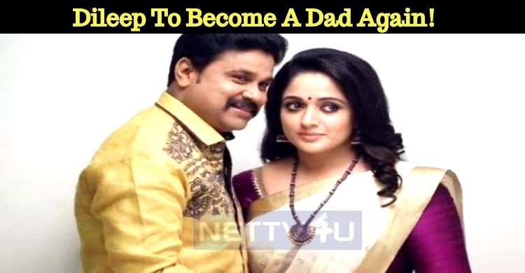 Dileep To Become A Father Again!