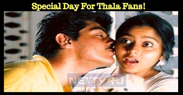 Special Day For Thala Fans!