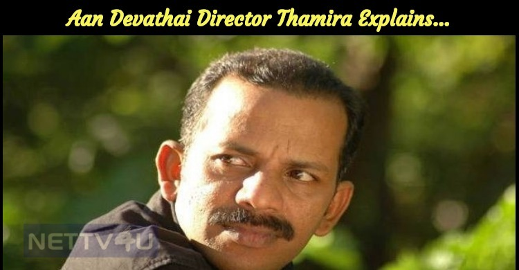 Aan Devathai Director Thamira Explains…