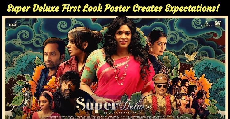 Super Deluxe First Look Poster Creates Expectations!