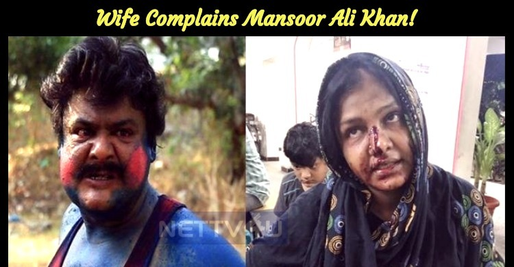 Wife Complains Mansoor Ali Khan!