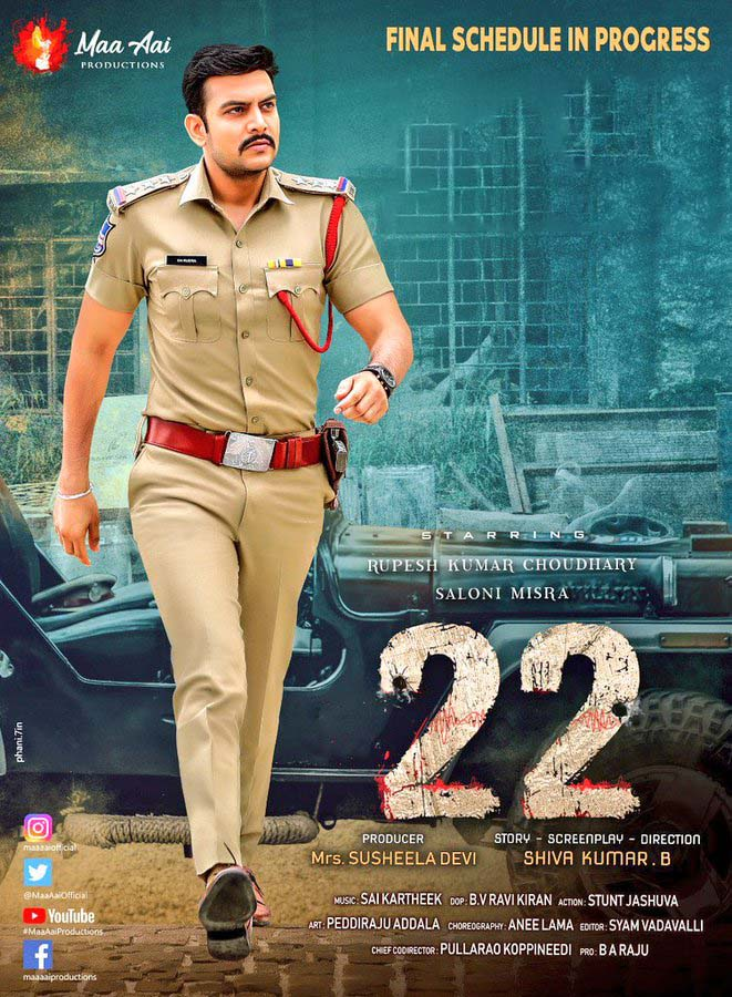 22 Movie Review
