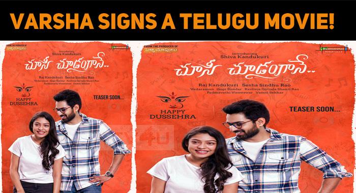 Varsha Bollamma Signs A Telugu Movie!
