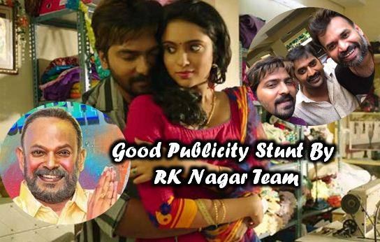 Wow! What A Publicity Stunt By RK Nagar Movie T..