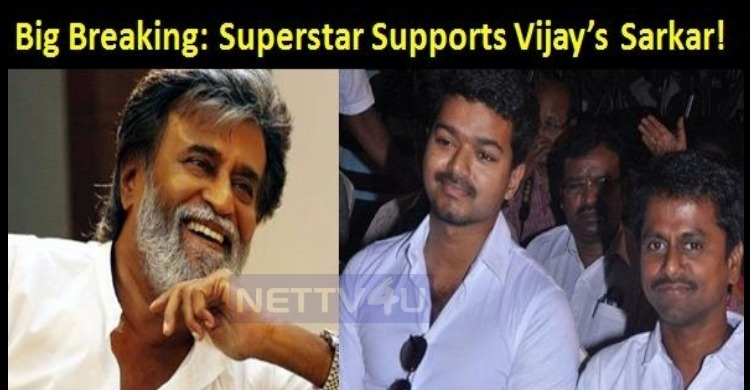Big Breaking: Superstar Supports Vijay's Sarkar!