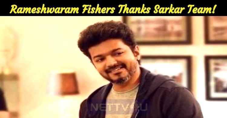 Rameshwaram Fishers Thanks Sarkar Team!