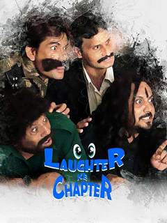 Laughter Ke Chapter Movie Review