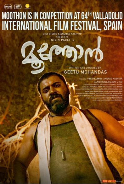 Moothon Movie Review