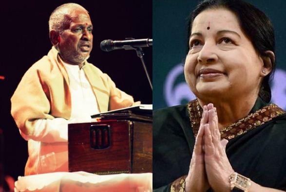 Ilayaraja's Tribute To Madam Jayalalithaa!