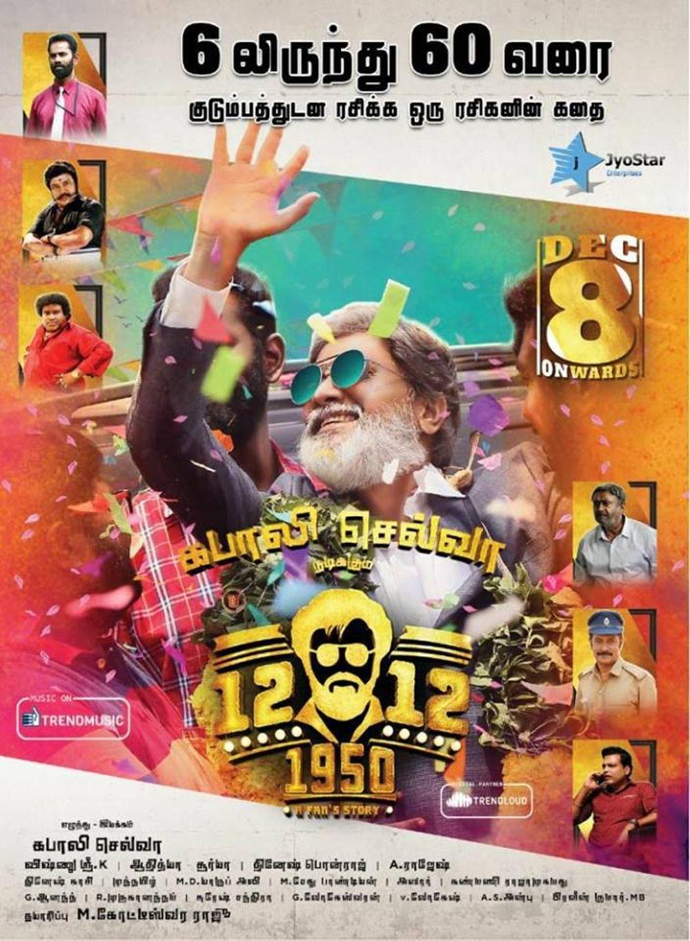 12-12-1950 Movie Review Tamil Movie Review