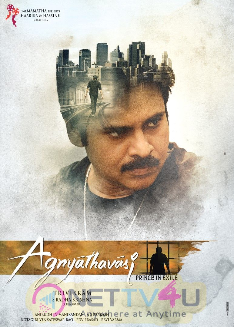 Agnathavasi Movie First Look Posters