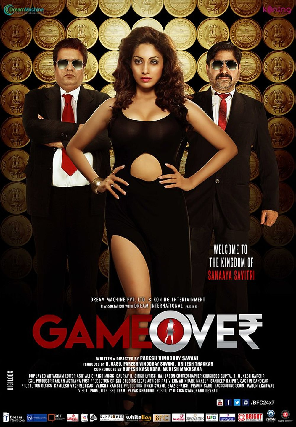 Game Over Movie Review Hindi Movie Review