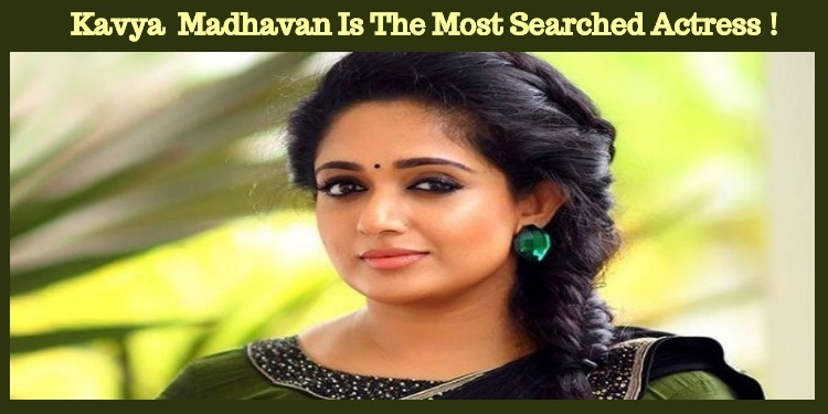 Kavya  Madhavan Is The Most Searched Actress On Internet!