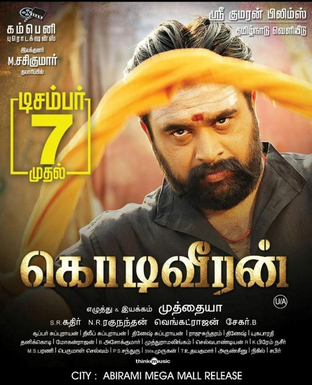 Kodiveeran Movie Review Tamil Movie Review