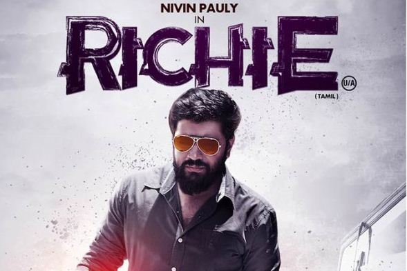 Richie Movie Review Tamil Movie Review