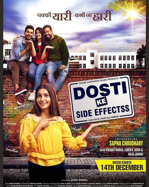 Dosti Ke Side Effectss Movie Review Hindi Movie Review