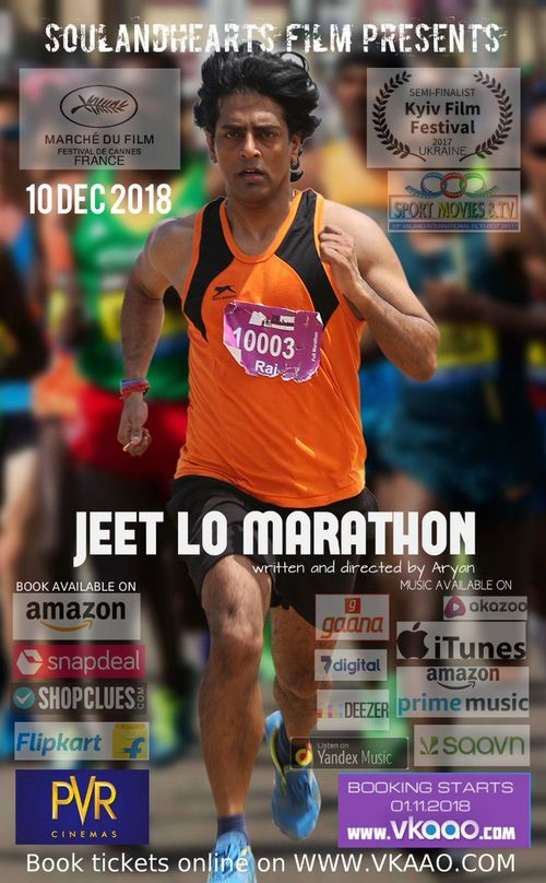 Jeet Lo Marathon Movie Review Hindi Movie Review