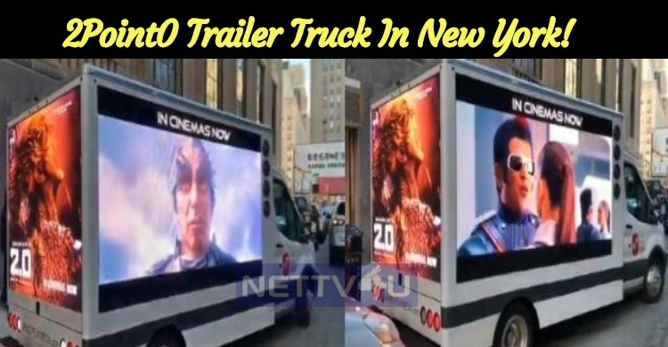 LYCA's Excellent Promotions For 2Point0 In New York!