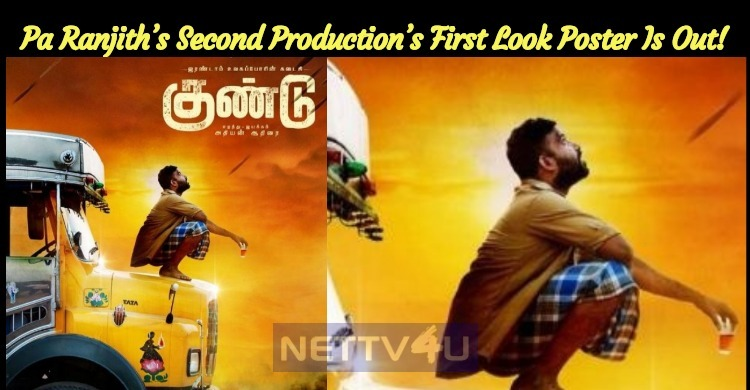 Pa Ranjith's Second Production's First Look Poster Is Out!