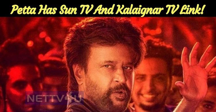 Petta Has Sun TV And Kalaignar TV Link!