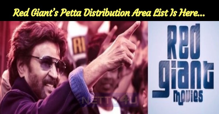 Red Giant's Petta Distribution Area List Is Her..