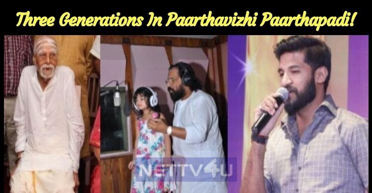 Three Generations In Paarthavizhi Paarthapadi!