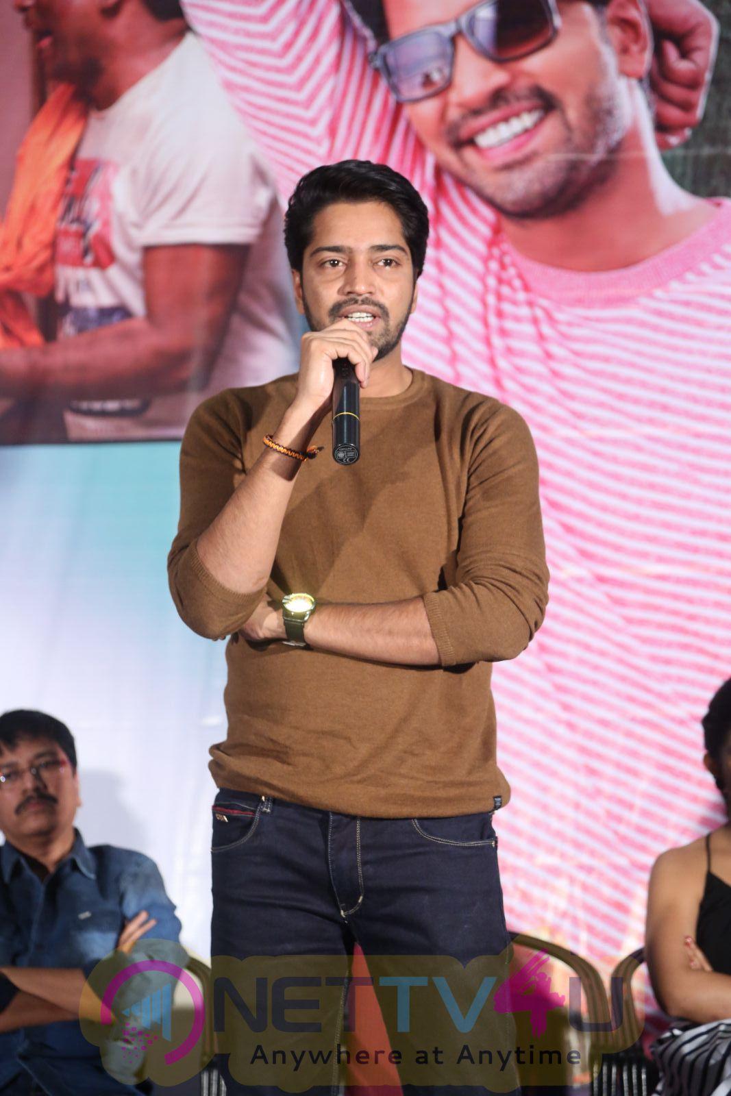Intlo Deyyam Nakem Bhayam Movie Success Meet Photos Telugu Gallery