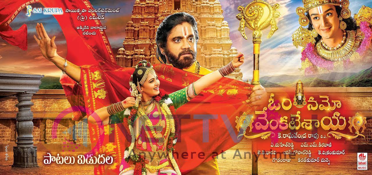 Om Namo Venkatesaya Telugu Movie Audio Posters