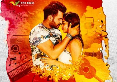Sumanth's Lee Hits The Screens On 13th January!..