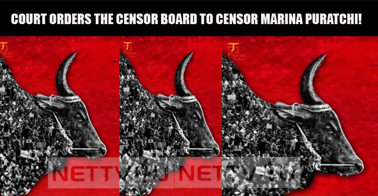 Court Orders The Censor Board To Censor Marina ..