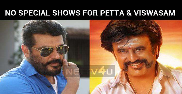 No Special Shows For Petta And Viswasam – Kadambur Raju
