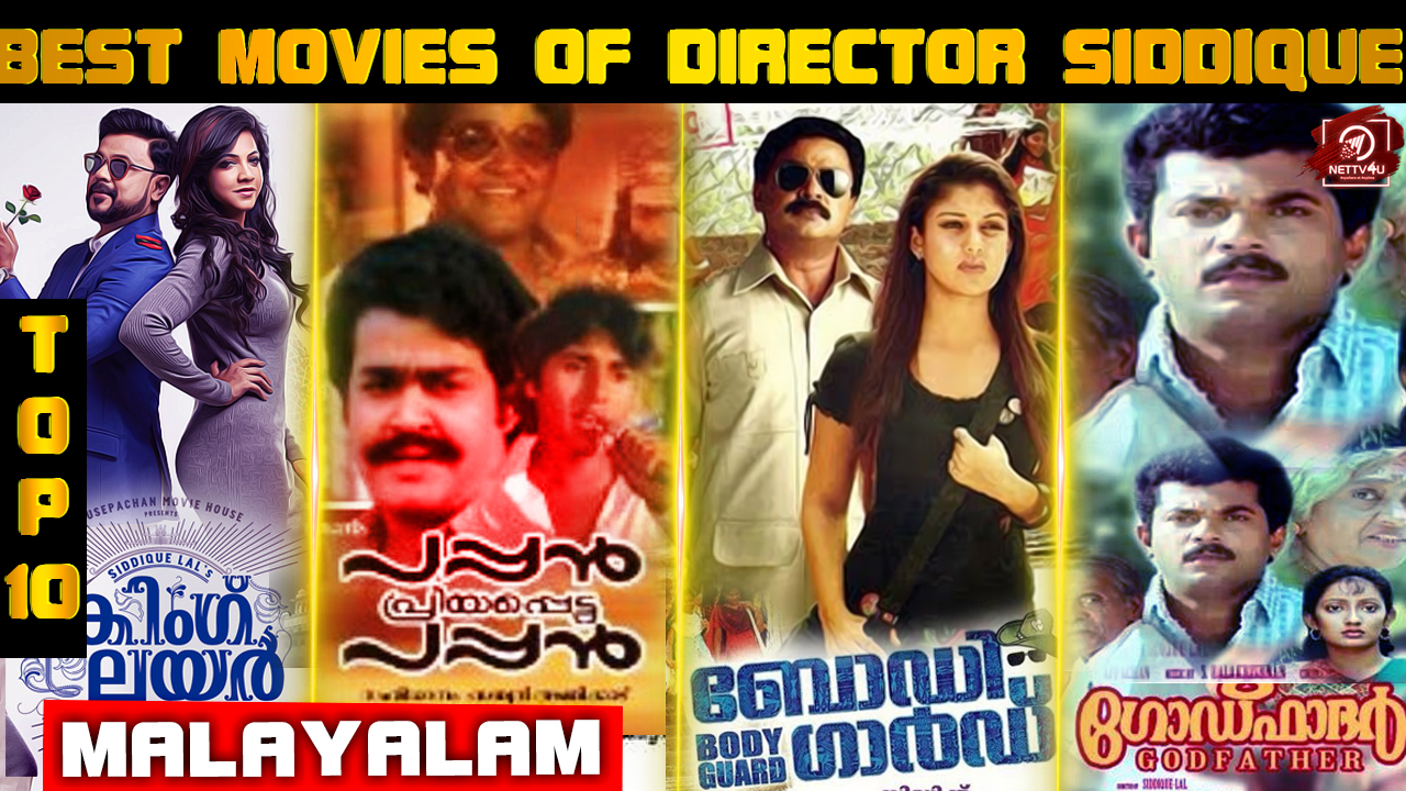Top 10 Best Movies Of Director Siddique In Malayalam Industry