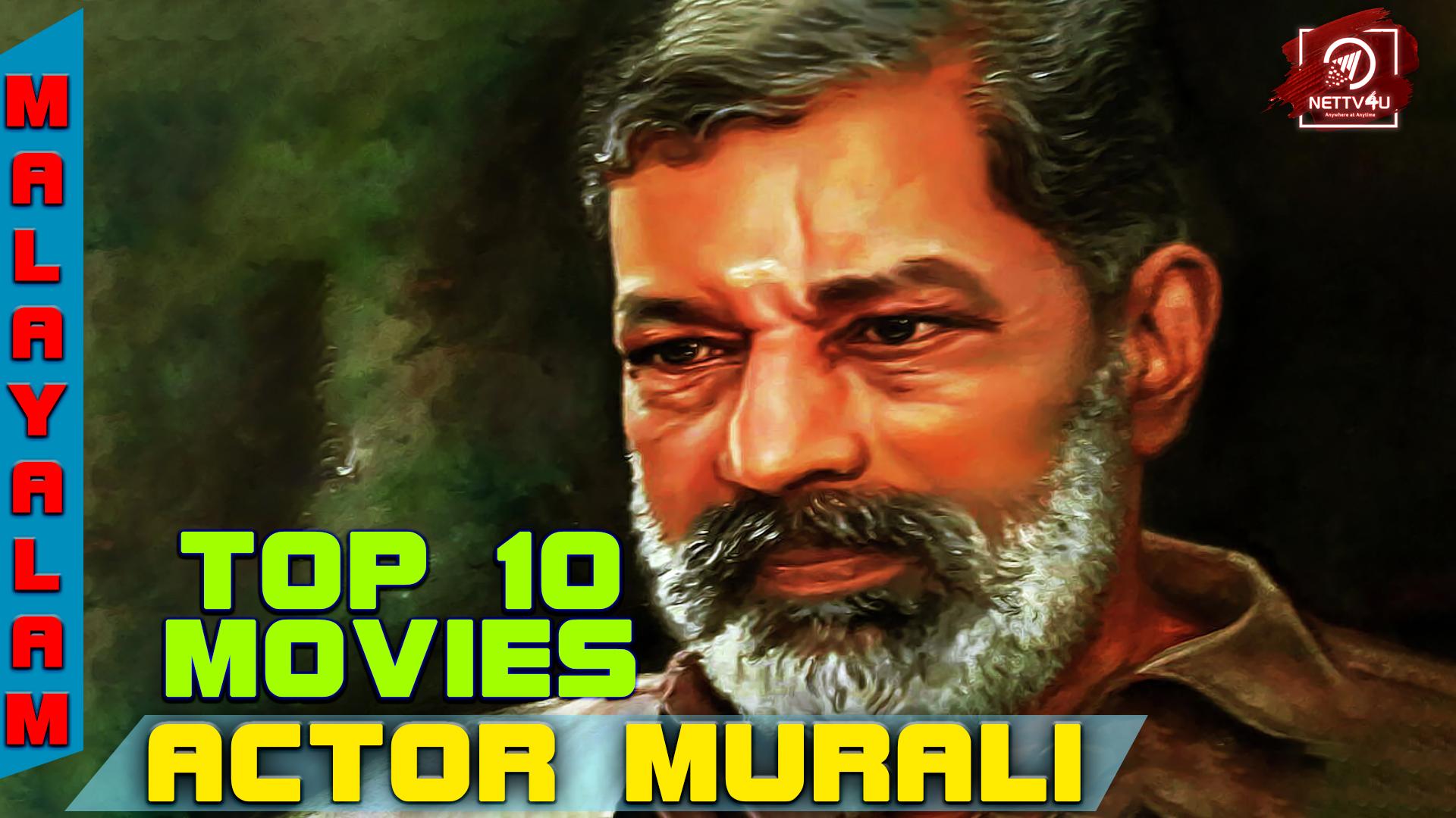 Top 10 Malayalam Movies Of Actor Murali Malayalam Article