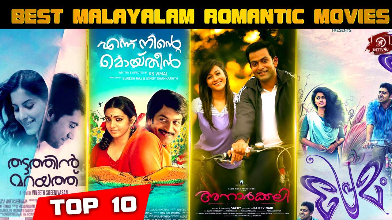 Top 10 Malayalam Romantic Movies
