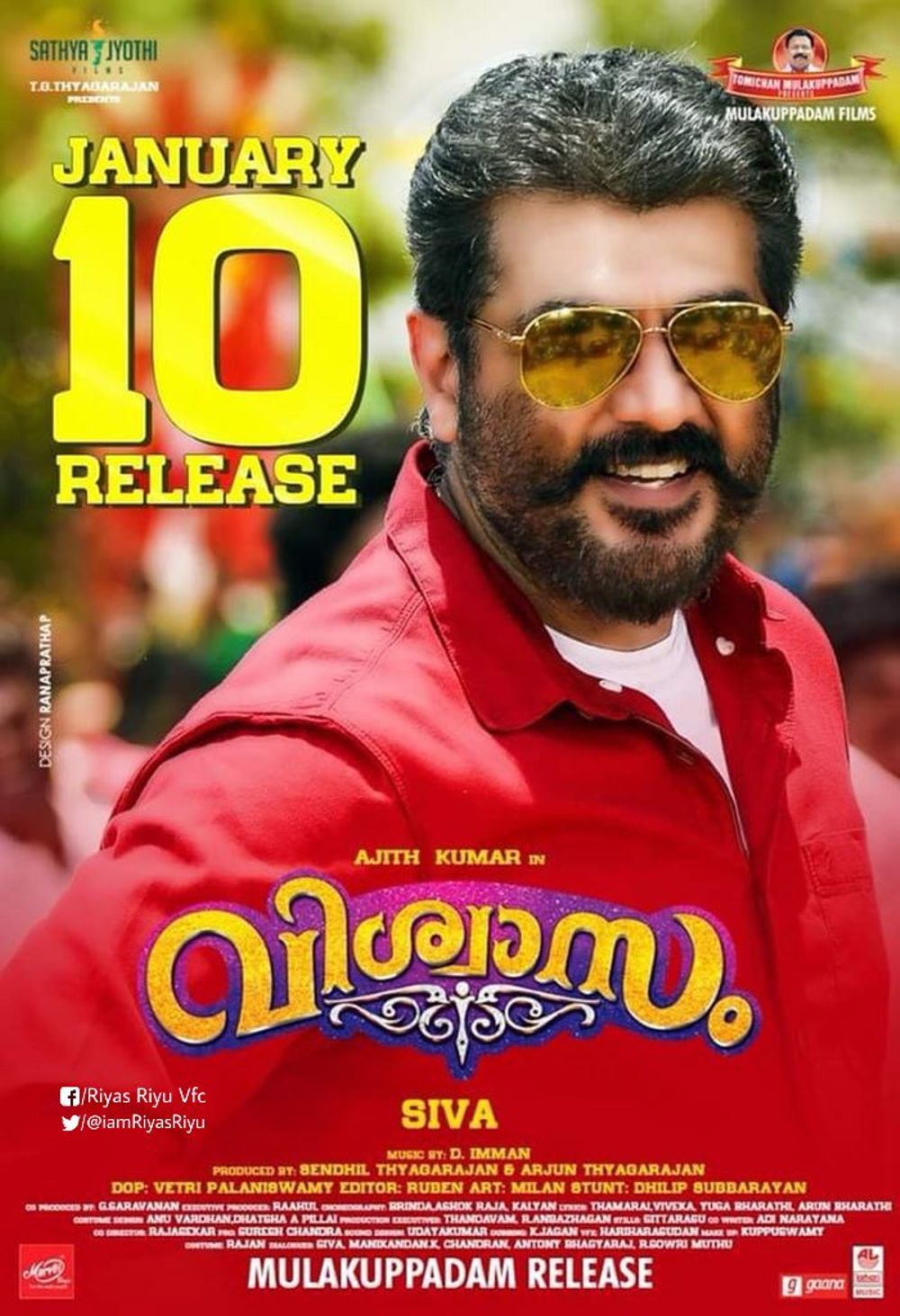 Viswasam Movie Review Tamil Movie Review