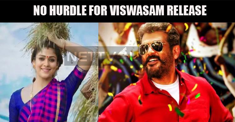 Viswasam Releases In Coimbatore, Erode And Tirupur!