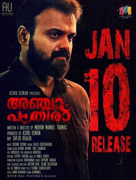 Anjaam Pathiraa Movie Review