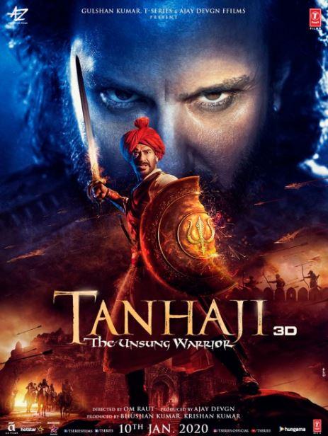 Tanhaji The Unsung Warrior Movie Review