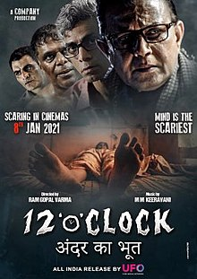 12 O Clock Movie Review