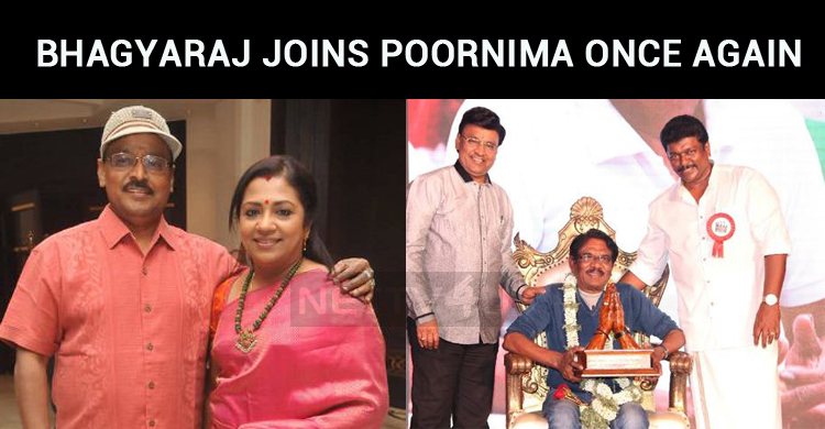Bhagyaraj Joins Poornima Once Again On The Screen! Credit Goes To Jyo!
